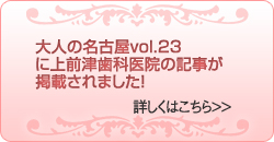 top_bnr17
