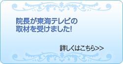top_bnr12