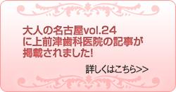 top_bnr18