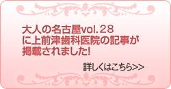top_bnr21
